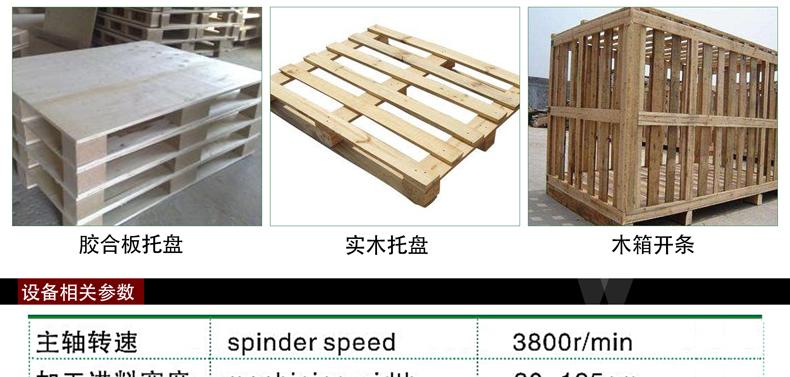 胶合板包装箱3_04.jpg