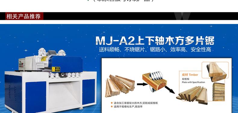 胶合板包装箱3_06.jpg