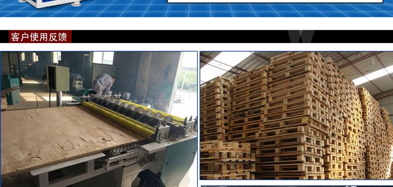 胶合板包装箱3_07.jpg