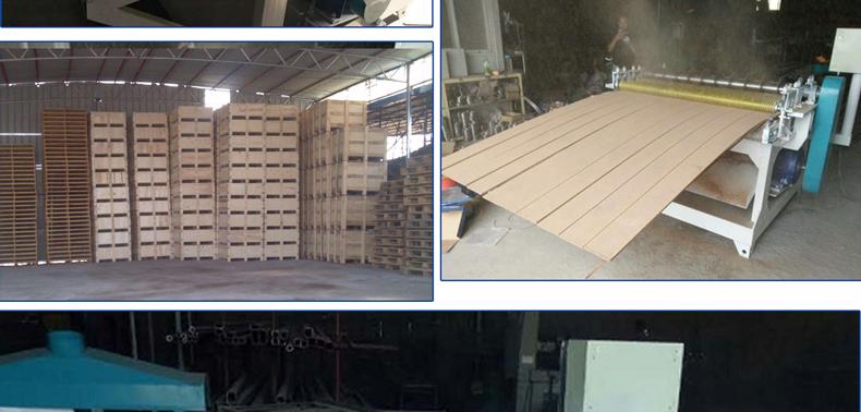 膠合板板材鋸