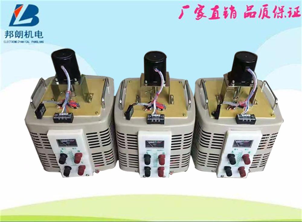 单相电动调压器5KVA.jpg