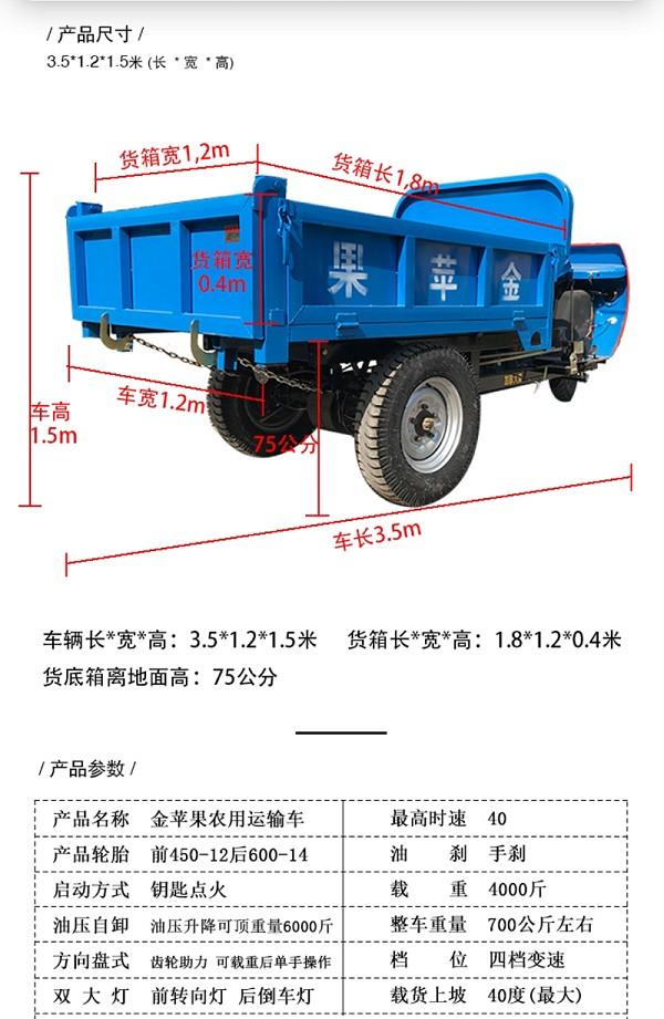 许昌农用柴油车