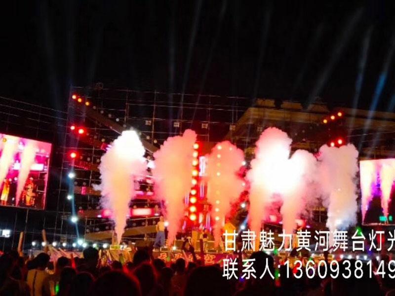 武威音乐节——兰州灯光音响演出|工程案例-甘肃魅力黄河舞台灯光音响有限公司