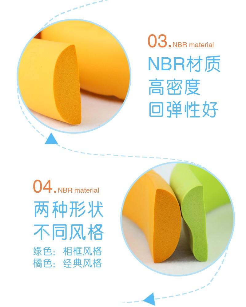 追梦NBR儿童防撞边条|磁性挂件-大连追梦科技有限公司