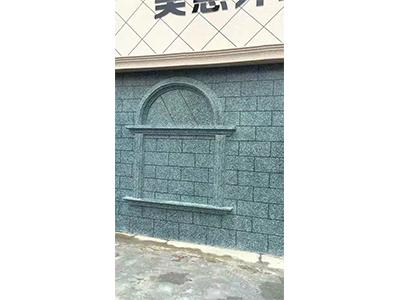 外墙涂料1.jpg