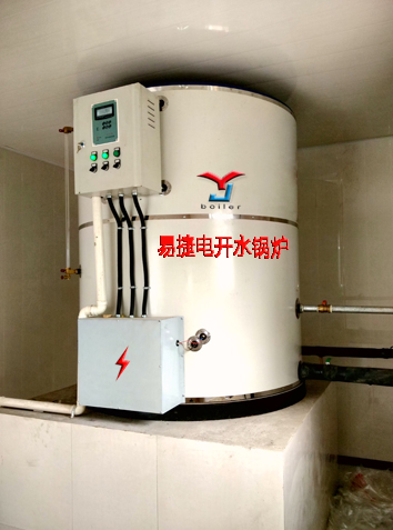储水式开水炉0030.jpg
