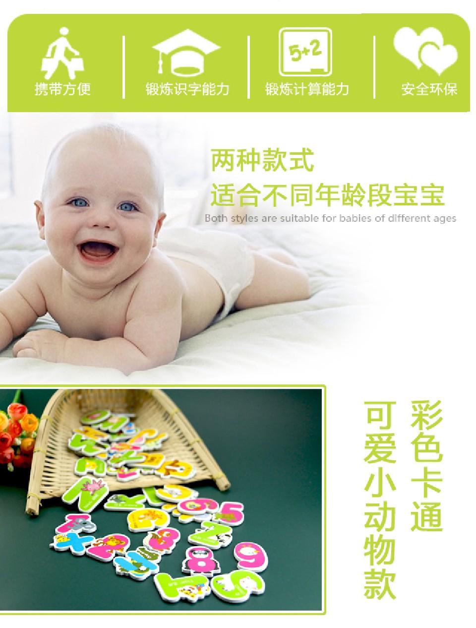 追梦EVA儿童磁性字母贴|磁性挂件-大连追梦科技有限公司