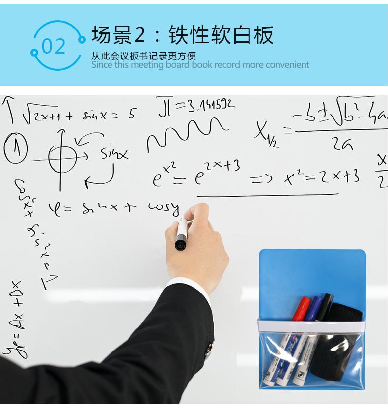 追梦磁性收纳袋|磁性挂件-大连追梦科技有限公司