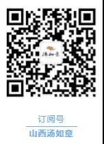 微信图片_20181029142354.jpg