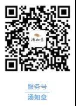 微信图片_20181029142357.jpg