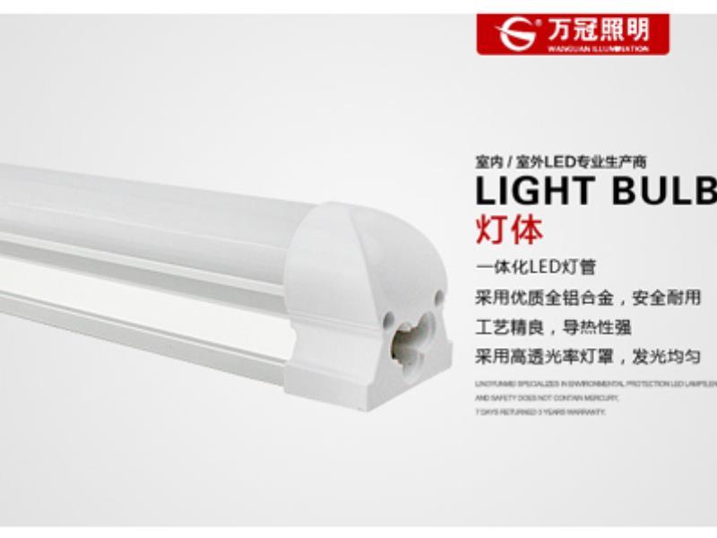 日光灯|日光灯-晋江万冠电子有限公司
