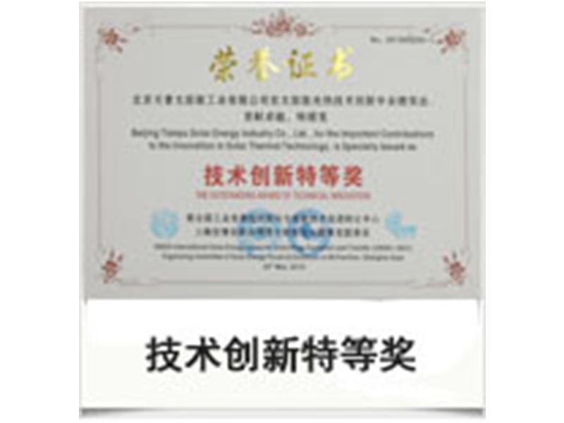 资质荣誉.png
