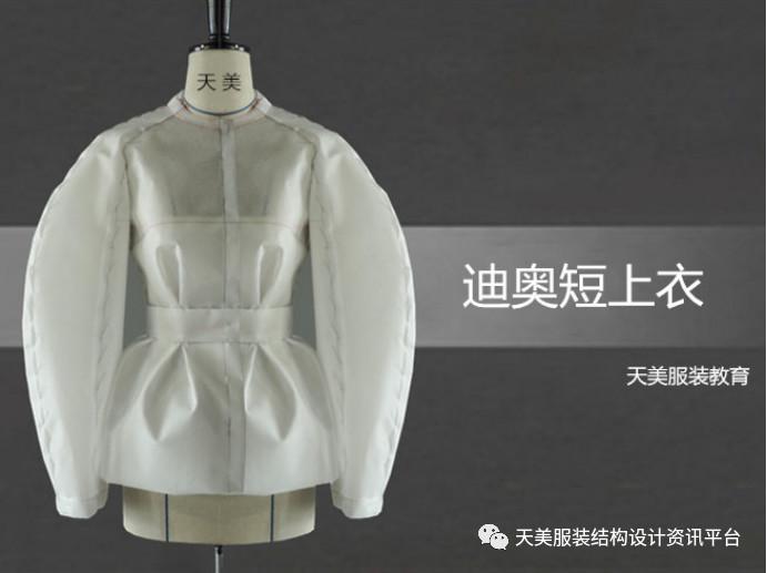 西安服装设计培训