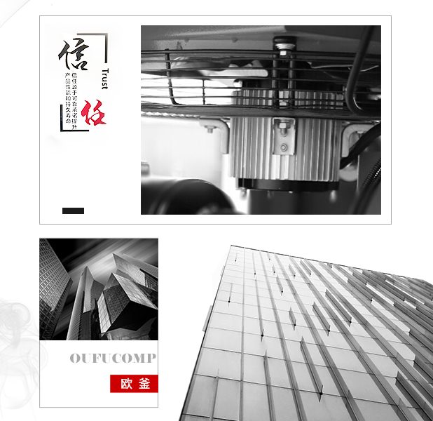 上海欧发釜1.jpg