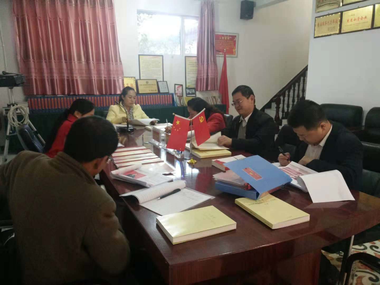非公经济组织党建工作不断的在改进和加强 行业资讯-甘肃太阳雨能源集团有限公司兰州分公司