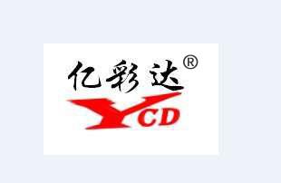 商标专利标识★☆★R.jpg