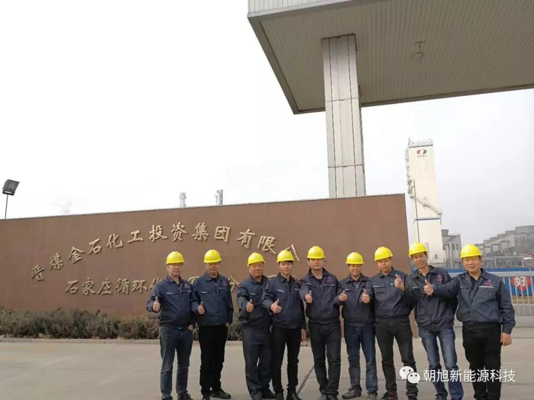 福建节煤剂