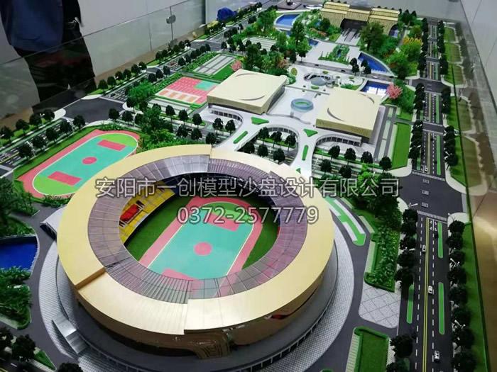 安阳文体中心模型_安阳市一创模型沙盘设计有限公司,安阳模型公司,安阳沙盘公司