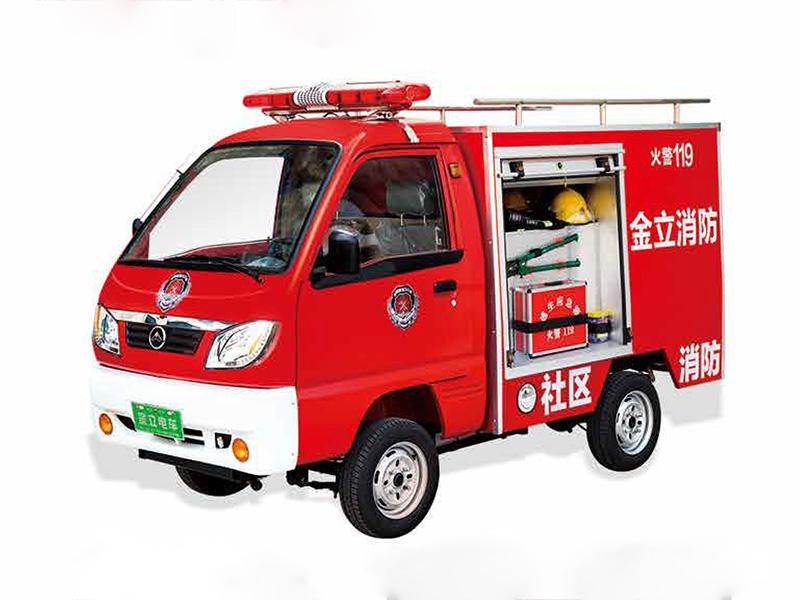 微型电动消防车厂家