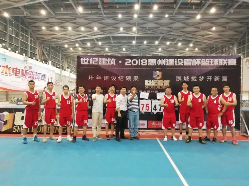 10月22日中安和谐VS中建二局篮球赛事