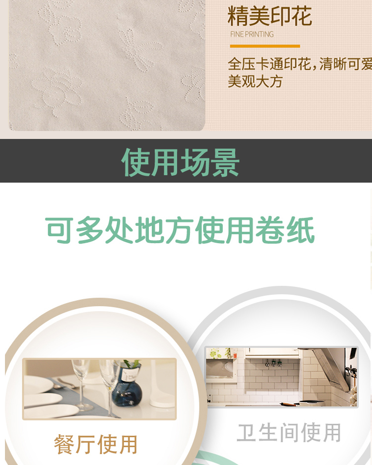 K66凯时本色840克12卷一提|竹浆卷纸系列-徐州市K66凯时纸业科技有限公司