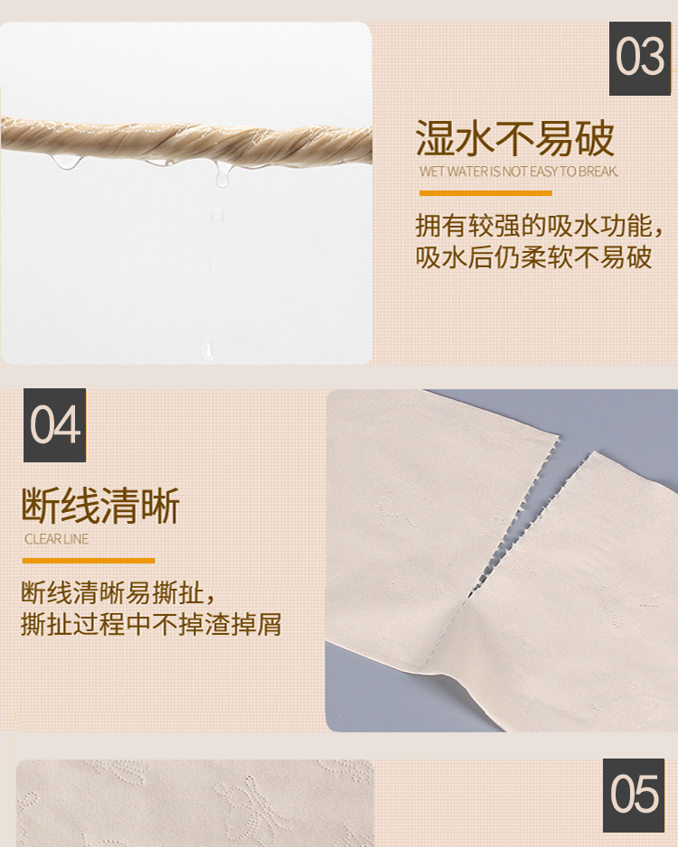 K66凯时本色840克12卷三提|竹浆卷纸系列-徐州市K66凯时纸业科技有限公司