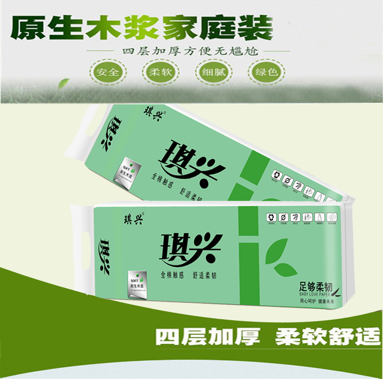 白色K66凯时750克三提|木浆卷纸系列-徐州市K66凯时纸业科技有限公司