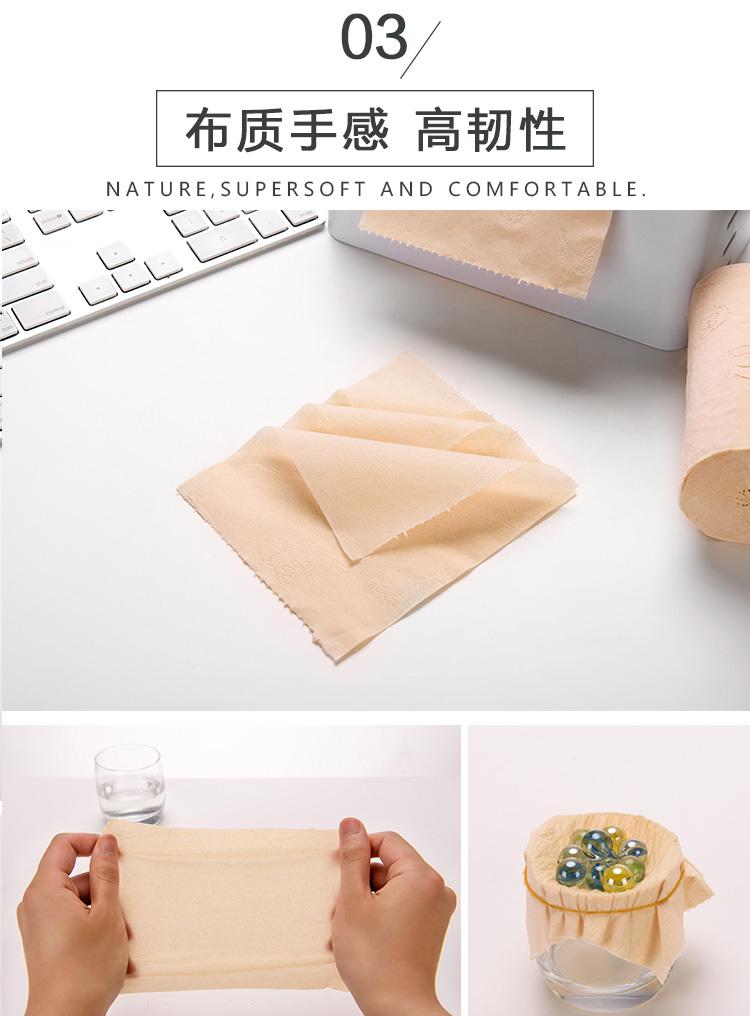 本色惠妻42卷|竹浆卷纸系列-徐州市K66凯时纸业科技有限公司