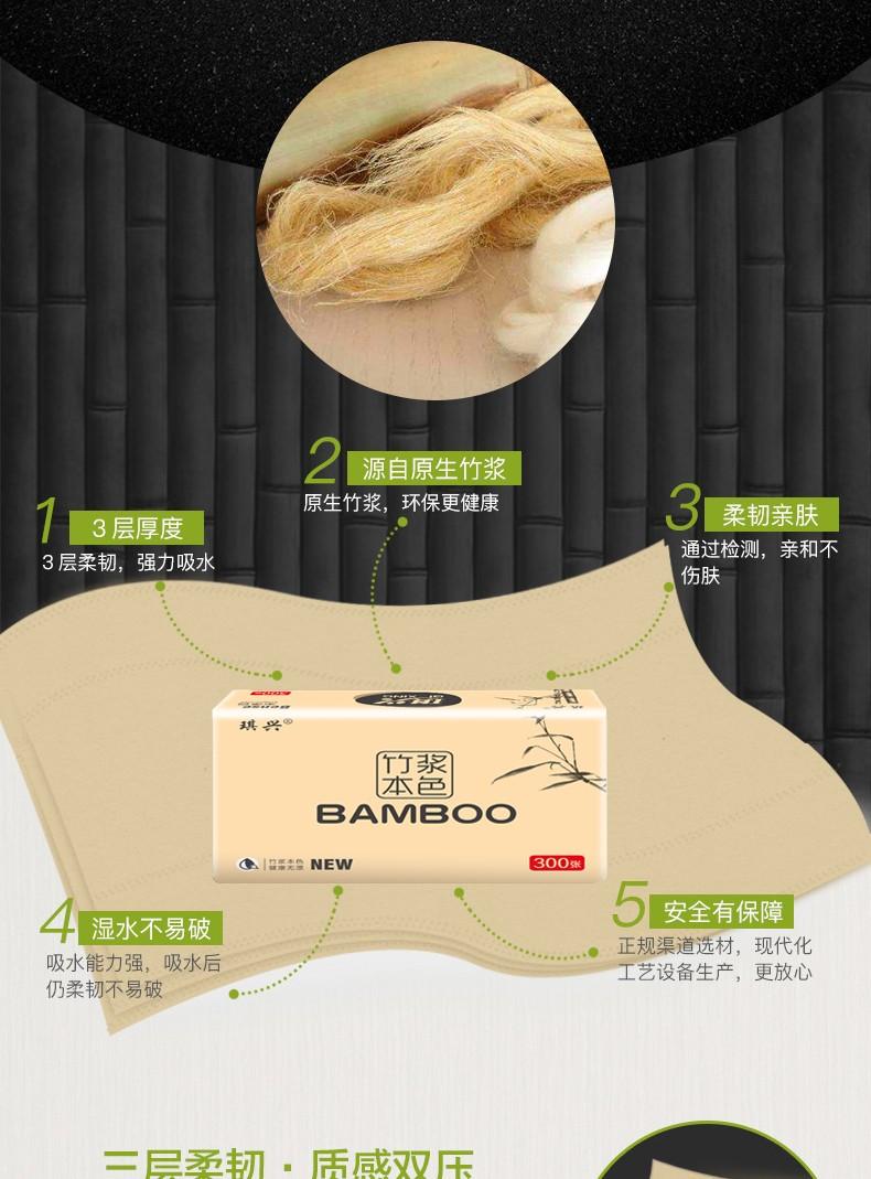 K66凯时本色抽纸8连包|竹浆抽纸系列-徐州市K66凯时纸业科技有限公司
