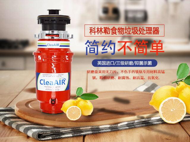 450a4_看图王.jpg