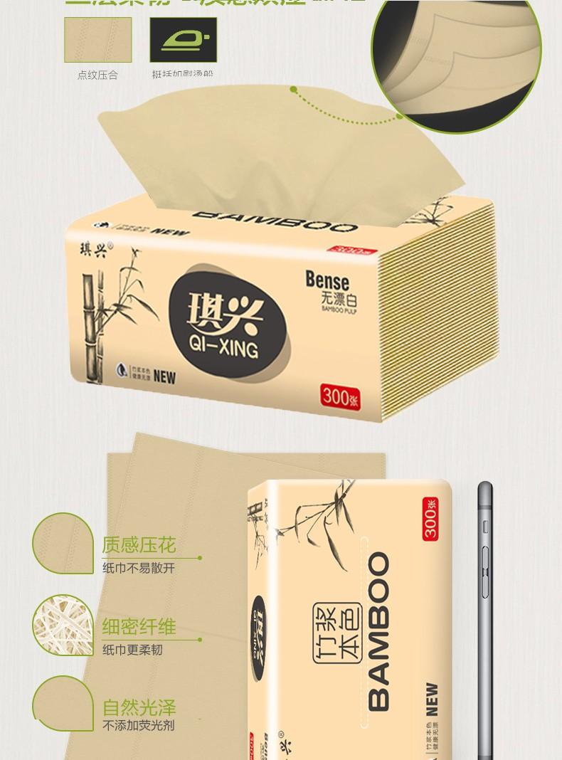 K66凯时本色抽纸整箱28包 竹浆抽纸系列-徐州市K66凯时纸业科技有限公司