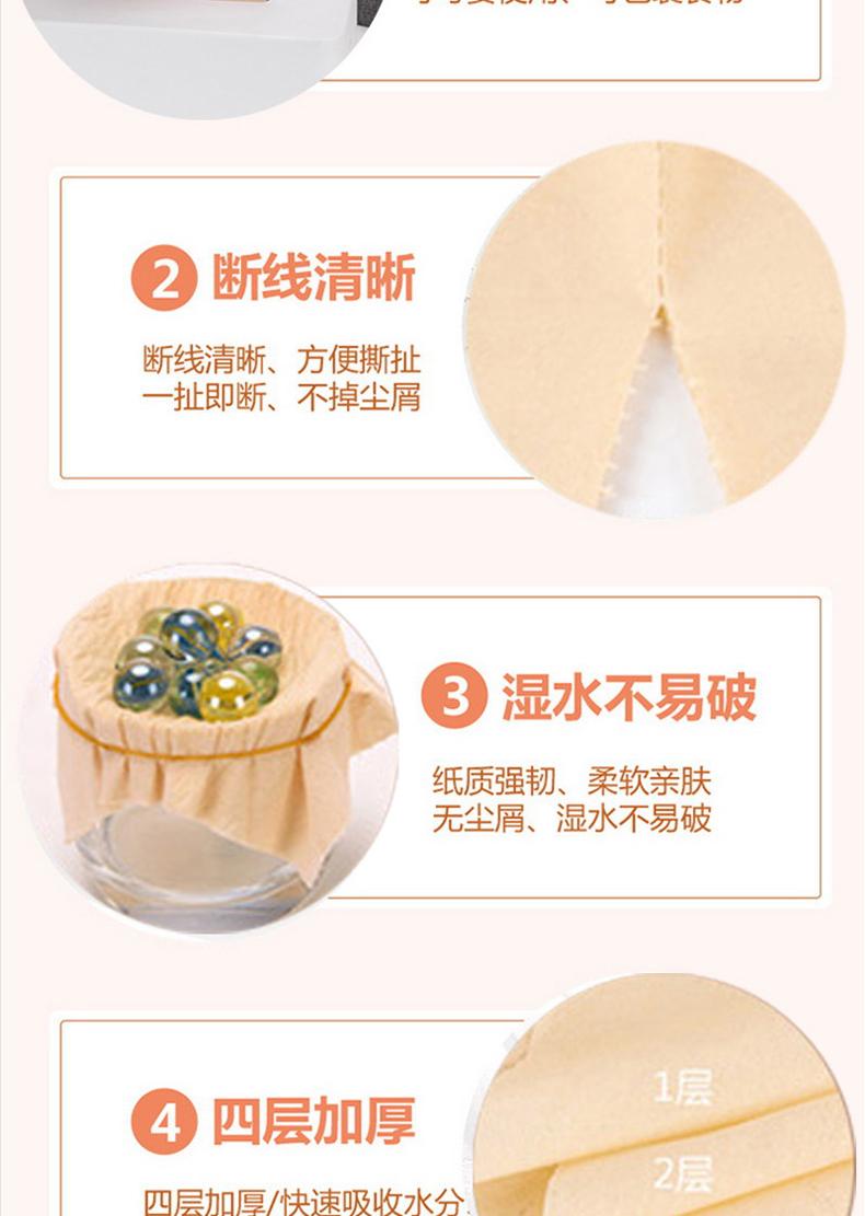 超值套餐35卷+6包抽纸|竹浆卷纸系列-徐州市K66凯时纸业科技有限公司
