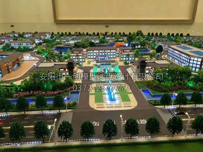 天伦老龄产业园项目由安阳一创模型公司设计安装_安阳市一创模型沙盘设计有限公司,安阳模型公司,安阳沙盘公司