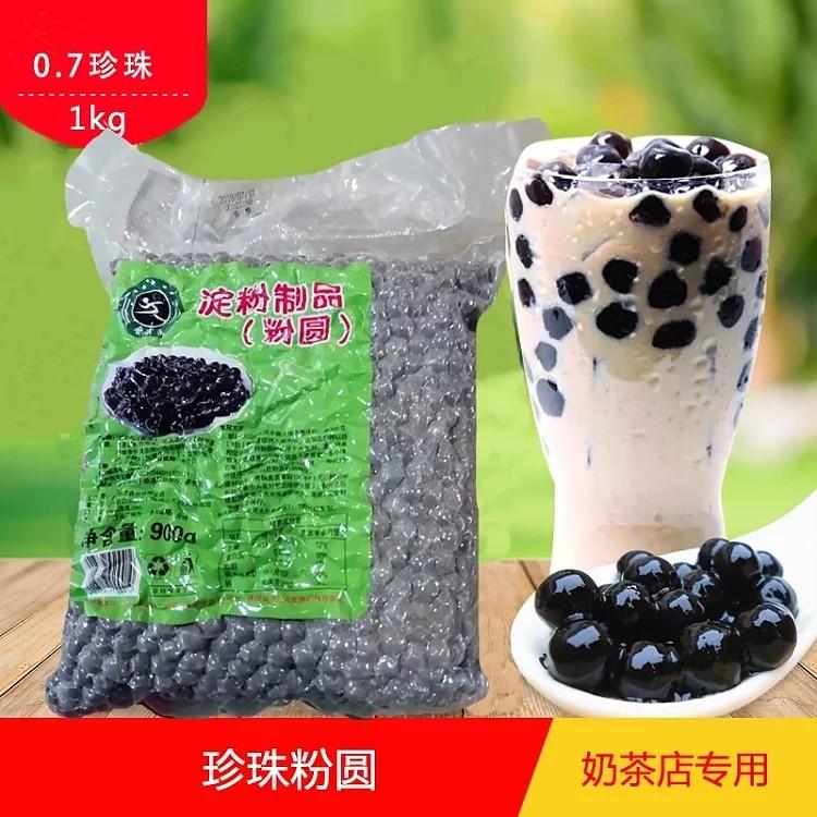 珍珠奶茶0.7珍珠