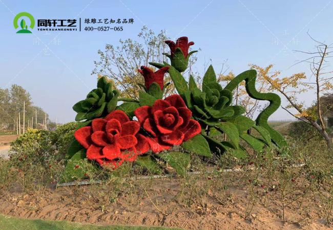 仿真绿雕玫瑰.jpg