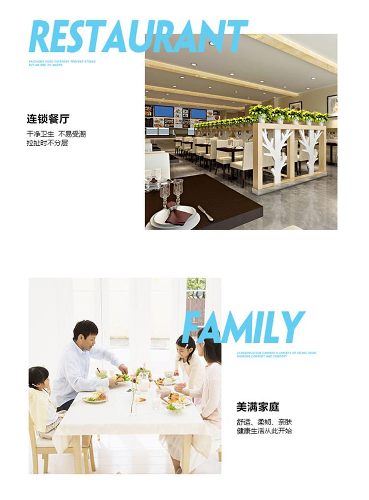50克卷筒纸|酒店卷筒纸系列-徐州市K66凯时纸业科技有限公司