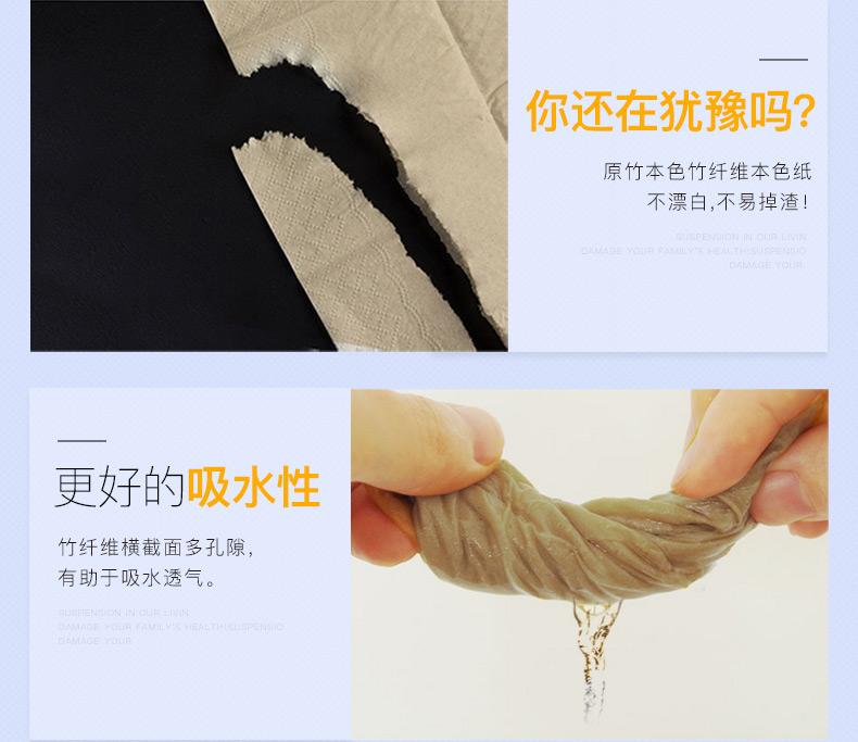 100克卷筒纸|酒店卷筒纸系列-徐州市K66凯时纸业科技有限公司
