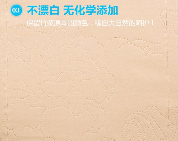 本色K66凯时3斤12卷|大卷系列-徐州市K66凯时纸业科技有限公司
