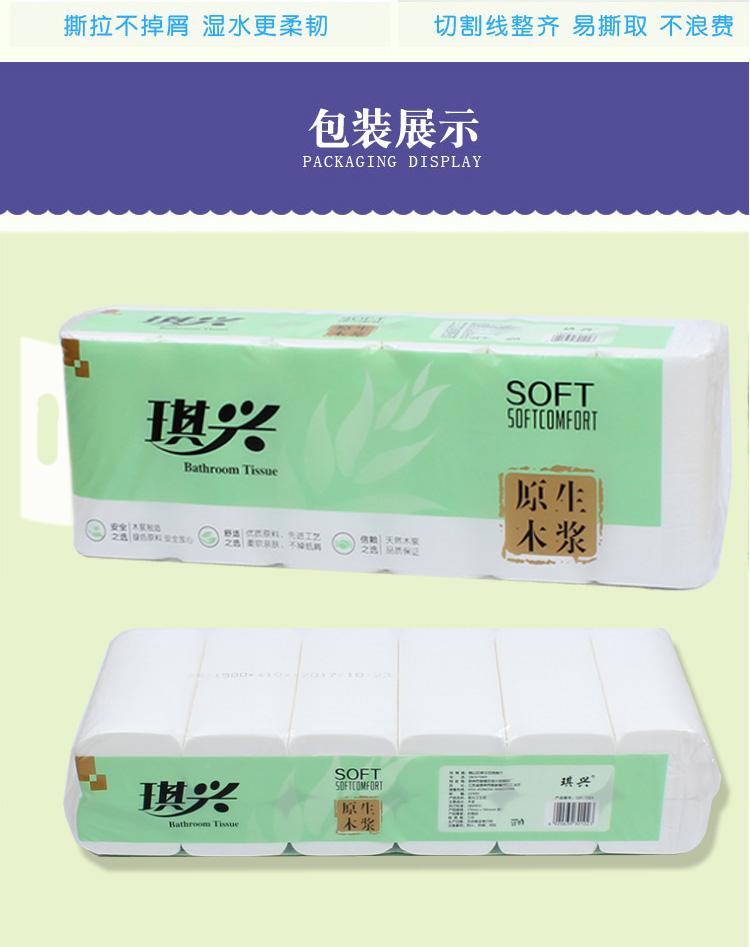 3斤白色原木K66凯时 大卷系列-徐州市K66凯时纸业科技有限公司