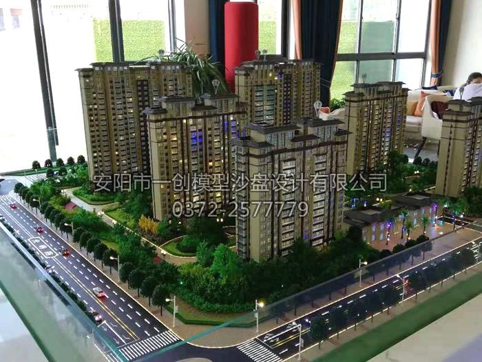 安阳一创模型与天悦华府设计沙盘_安阳市一创模型沙盘设计有限公司,安阳模型公司,安阳沙盘公司