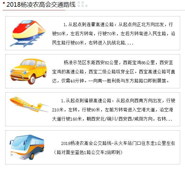 11月5日-9日,海容公司邀您參加2018第二十五屆中國楊凌農業高新科技成果博覽會|企業新聞-東營海容新材料有限公司