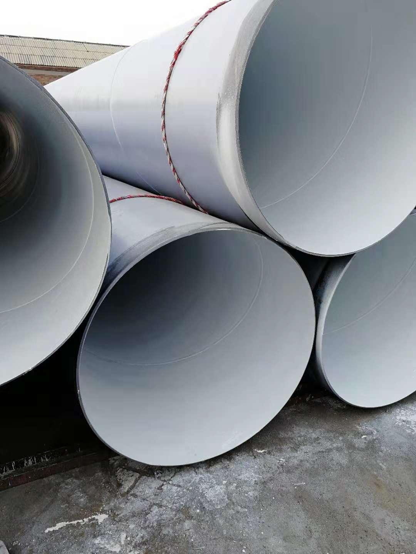 高分子石油輸送螺旋鋼管|特殊防腐螺旋鋼管-滄州市鑫宜達鋼管集團股份有限公司.