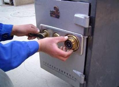 濮陽開保險柜