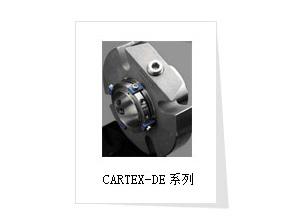 CARTEX-DE系列.jpg