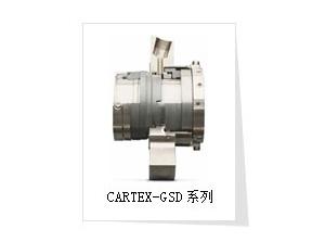 CARTEX-GSD系列.jpg