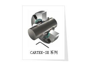 CARTEX-SE系列.jpg