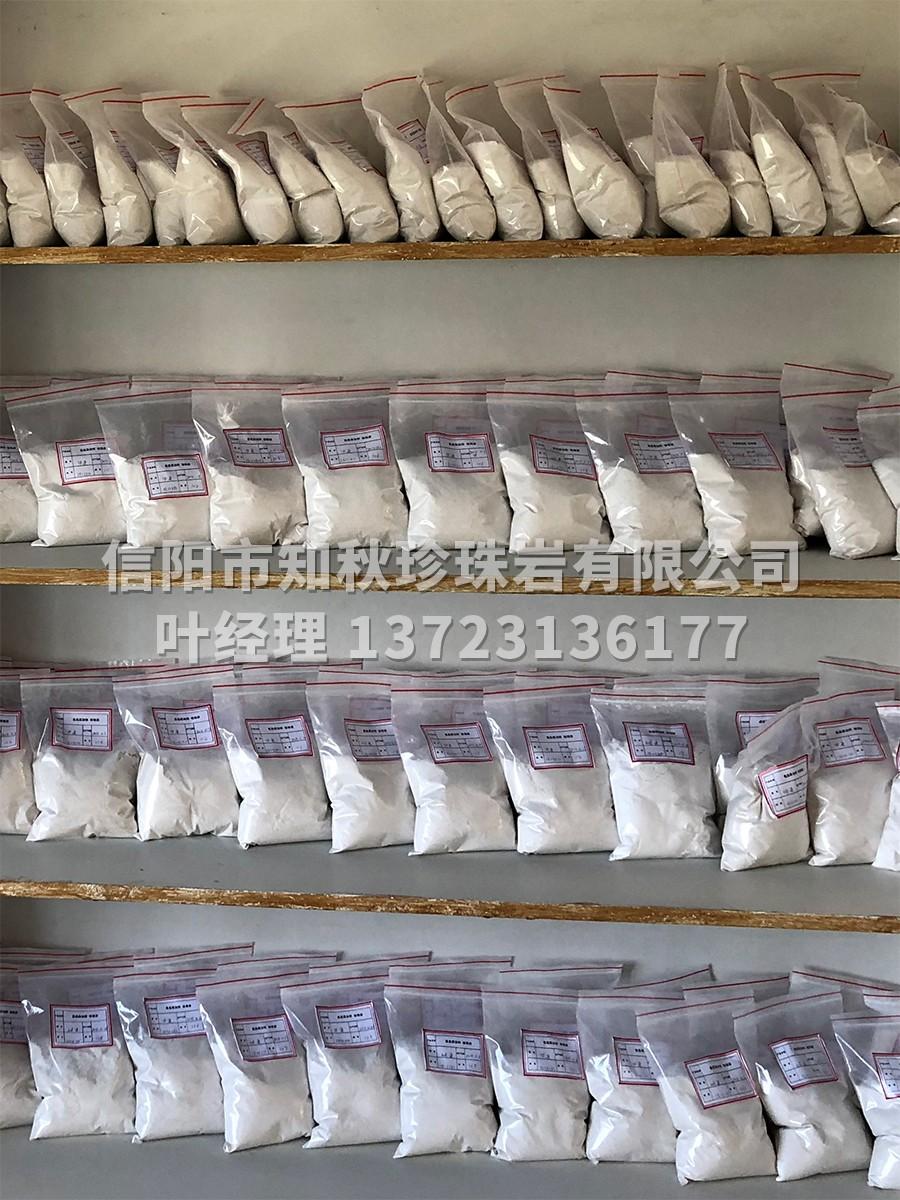 食品添加劑珍珠巖|珍珠巖系列產品-信陽市知秋珍珠巖有限公司