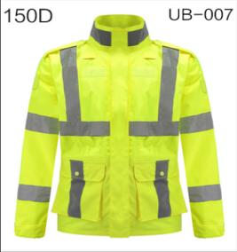 反光雨衣|交警消防装备-西安优盾警用装备有限公司