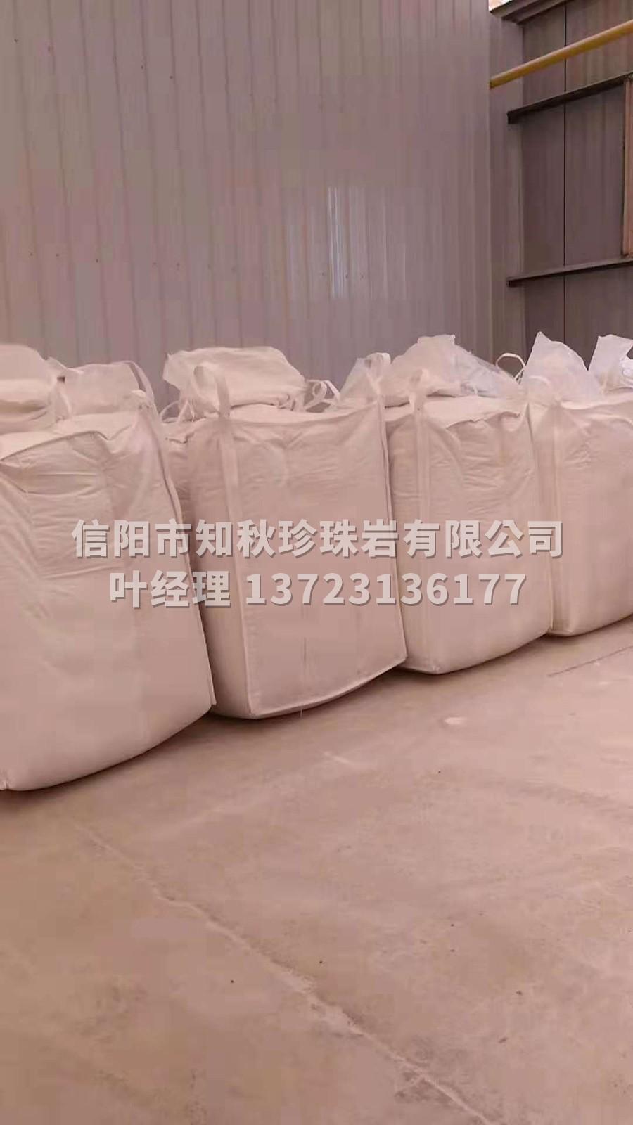 新型漂珠|珍珠巖系列產品-信陽市知秋珍珠巖有限公司