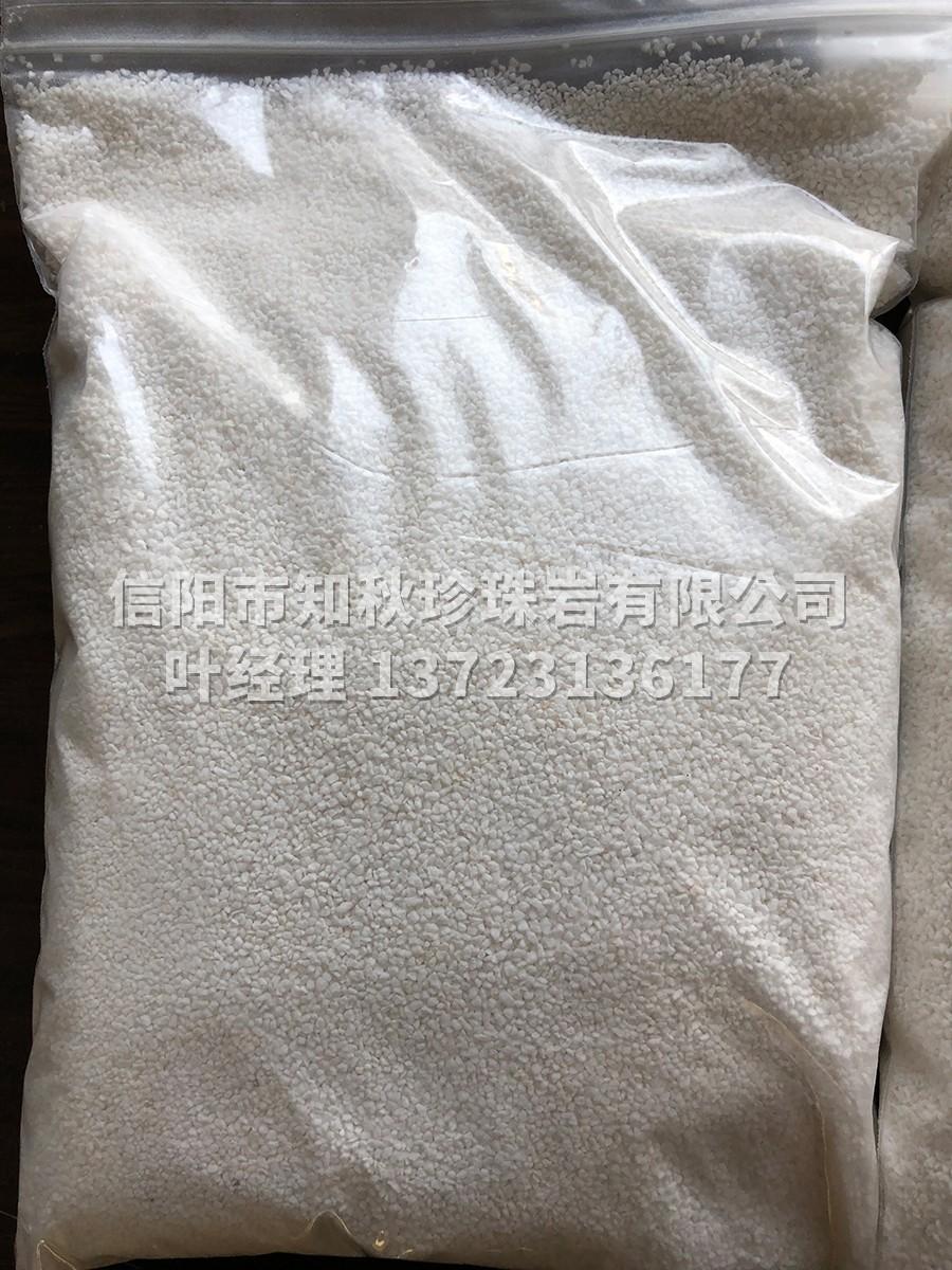 乳化 炸藥專用珍珠巖密度調節劑|珍珠巖系列產品-信陽市知秋珍珠巖有限公司